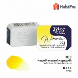 Акварельные краски, Кадмий желтый средний, 2,5мл