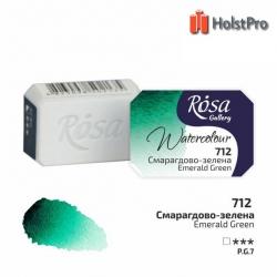 Акварельные краски, Изумрудно-зеленая, 2,5мл