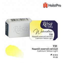 Акварельные краски, Кадмий желтый светлый, 2,5мл