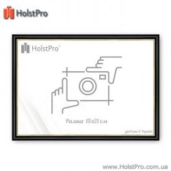 Рамка для фото (15х21 см), Art: PF1415-101