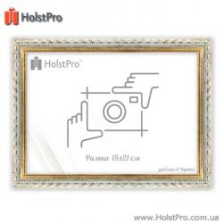 Рамка для фото (15х21 см), Art: PF2115-A15