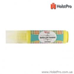 Краска для ткани, ROSA TALENT (20мл), акриловая, Ванильная