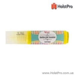 Краска для ткани, ROSA TALENT (20мл), акриловая, Желтая