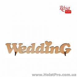 """Заготовки для декупажа, надпись """"WEDDING"""", МДФ, 45х12см"""
