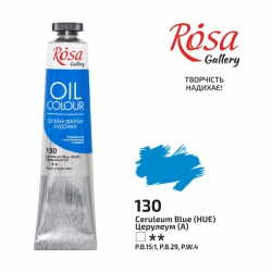 Краска масляная, Церулеум, 45мл, ROSA Gallery