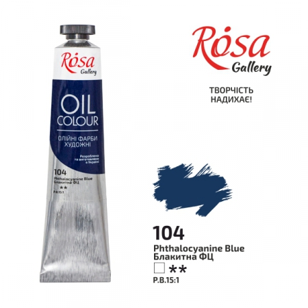 Купить краска масляная, Голубая ФЦ, 45мл, ROSA Gallery