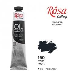 Краска масляная, Индиго, 45мл, ROSA Gallery