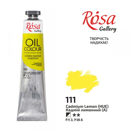 Купить краска масляная, Кадмий лимонный, 45мл, ROSA Gallery