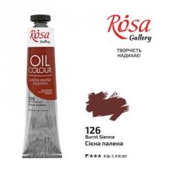 Краска масляная, Сиена жженая, 45мл, ROSA Gallery