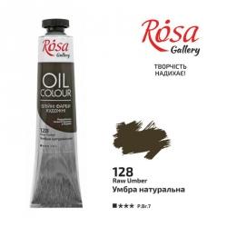 Краска масляная, Умбра натуральная, 45мл, ROSA Gallery