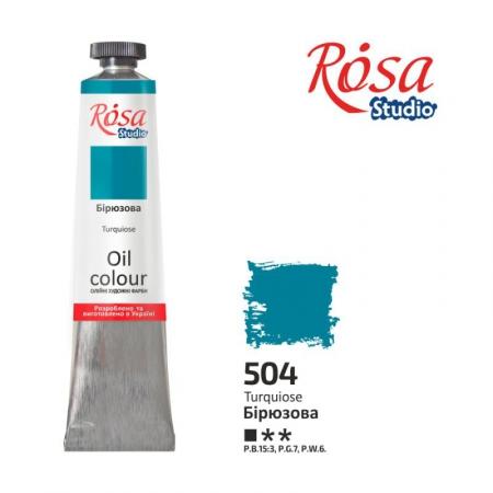 Купить краска масляная, Бирюзовый 60мл, ROSA Studio, краски для рисования