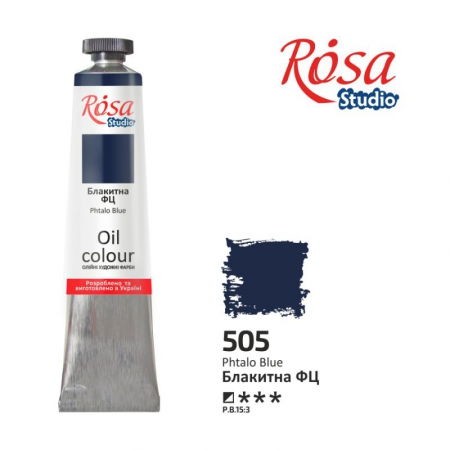 Купить краска масляная, Голубой ФЦ 60мл, ROSA Studio, краски для рисования