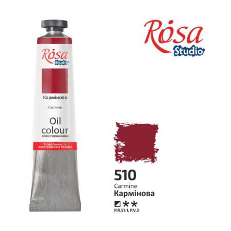 Купить краска масляная, Кармин 60мл, ROSA Studio, краски для рисования