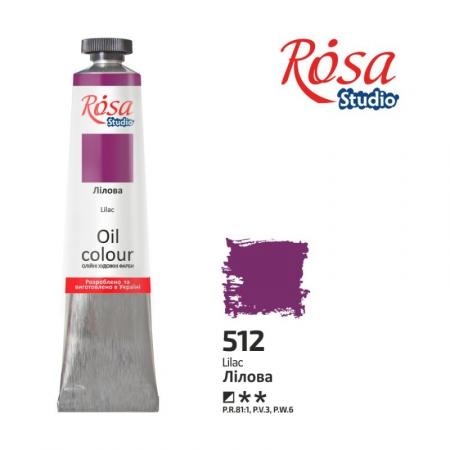 Купить краска масляная, Лиловая  60мл, ROSA Studio, краски для рисования