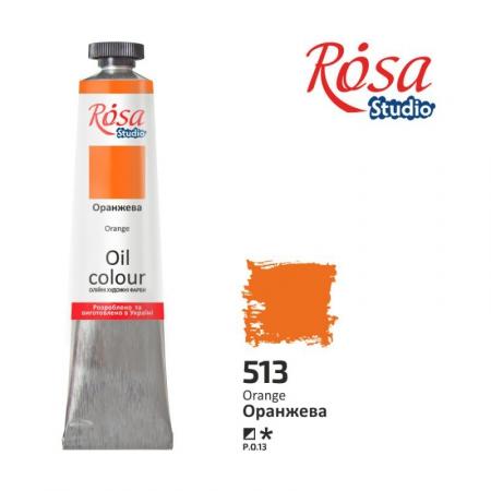 Купить краска масляная, Оранжевая 60мл, ROSA Studio, краски для рисования