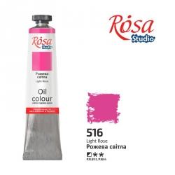 Краска масляная, Розовая светлая 60мл, ROSA Studio