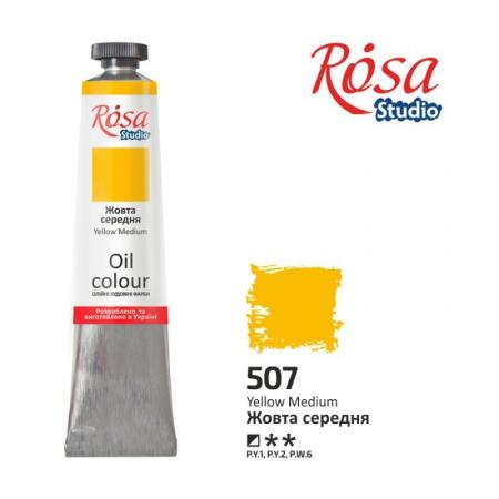 Купить краска масляная, Желтый средний 60мл, ROSA Studio, краски для рисования