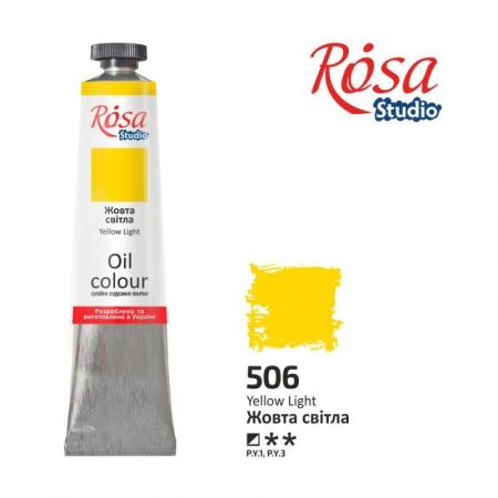 Купить краска масляная, Желтый светлый 60мл, ROSA Studio, краски для рисования