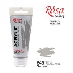 Краска акриловая, Серый, 60мл, ROSA Gallery