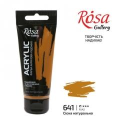 Краска акриловая, Сиена натуральная, 60мл, ROSA Gallery