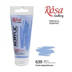 Краска акриловая, Синяя королевская, 60мл, ROSA Gallery