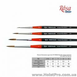 Кисти для рисования, ROSA Studio, Колонок круглый, 311, (размер от 0 до 3)