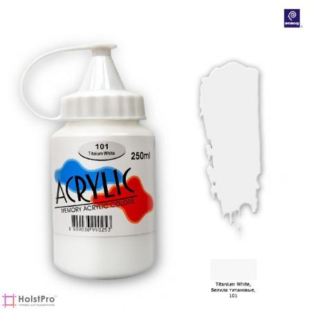 Акриловая краска Memory professional - Белила титановые, 250 мл
