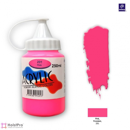 Акриловая краска Memory professional - Розовая, 250 мл