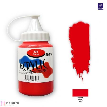 Акриловая краска Memory professional - Алая, 250 мл