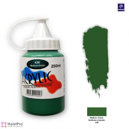 Акриловая краска Memory professional - Зеленая средняя, 250 мл