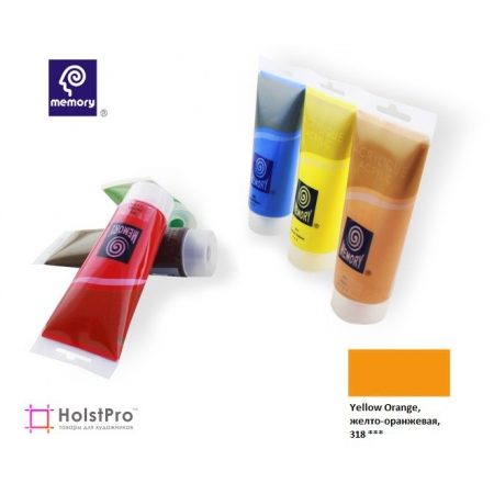 Акриловая краска Memory professional - Желто-оранжевая, 75 мл