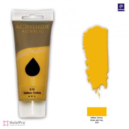 Акриловая краска Memory professional - Охра желтая, 75 мл