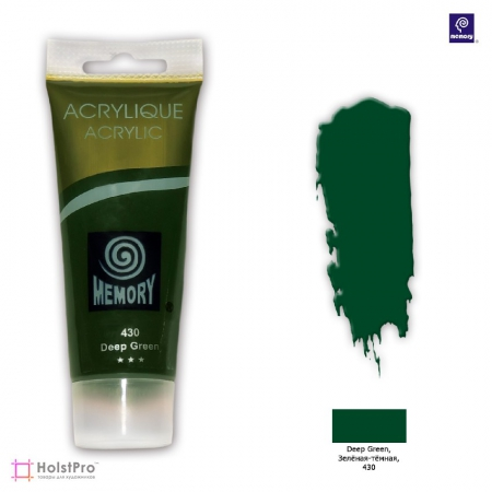Акриловая краска Memory professional - Зеленая темная, 75 мл