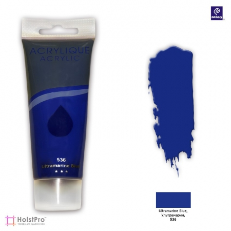 Акриловая краска Memory professional - Ультрамарин, 75 мл