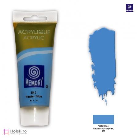 Акриловая краска Memory professional - Пастельно-голубая, 75 мл