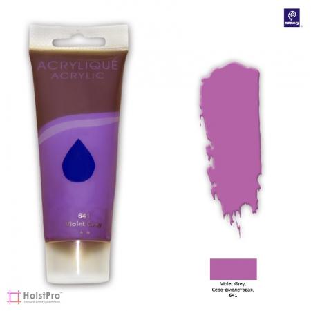 Акриловая краска Memory professional - Фиолетово-серая, 75 мл