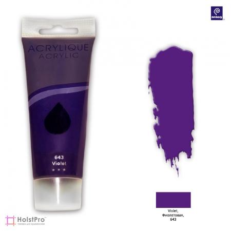 Акриловая краска Memory professional - Фиолетовая, 75 мл
