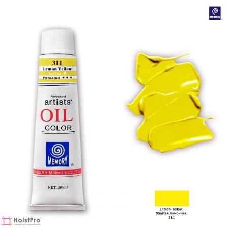 Масляная краска Memory professional, Желтый лимонный, 180 мл