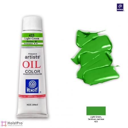 Масляная краска Memory professional, Зеленая светлая, 180 мл