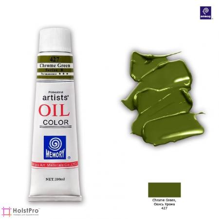 Масляная краска Memory professional, Зеленый хромовый, 180 мл