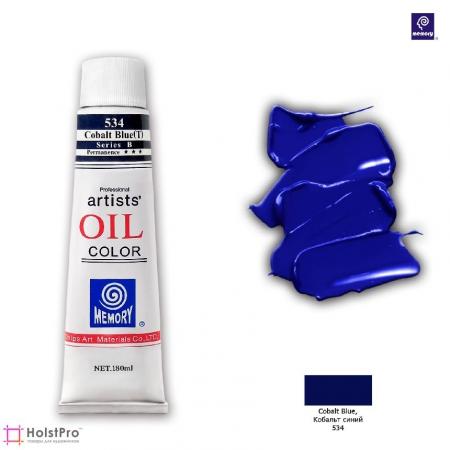 Масляная краска Memory professional, Кобальтово-синий, 180 мл