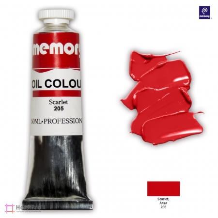 Масляная краска Memory professional, Алая, 50 мл