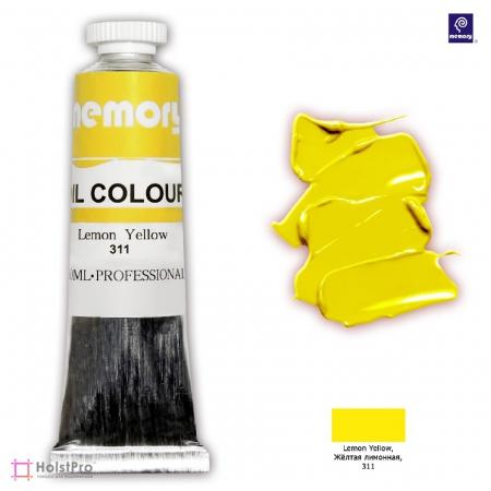 Масляная краска Memory professional, Желтый лимонный, 50 мл