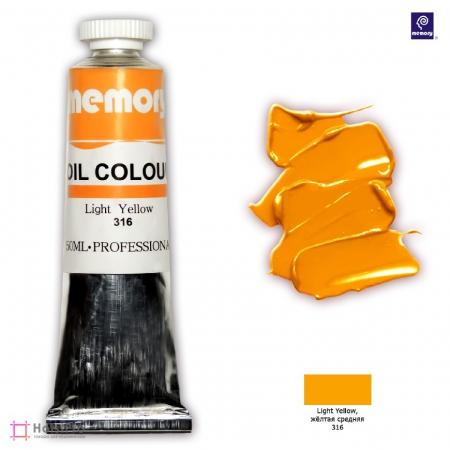 Масляная краска Memory professional, Желтая светлая, 50 мл