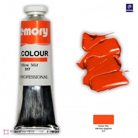 Масляная краска Memory professional, Желтая средняя, 50 мл