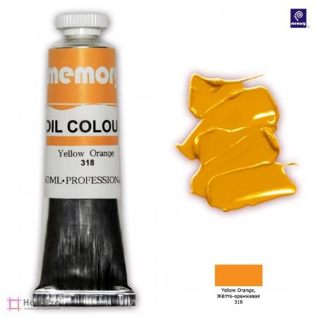 Масляная краска Memory professional, Желто-оранжевая, 50 мл