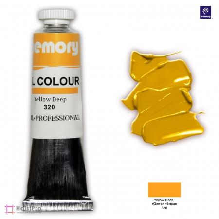 Масляная краска Memory professional, Желтая темная, 50 мл