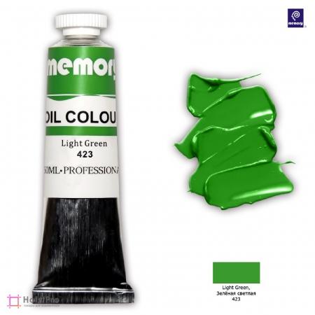 Масляная краска Memory professional, Зеленая светлая, 50 мл
