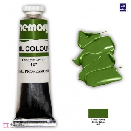 Масляная краска Memory professional, Зеленый хромовый, 50 мл
