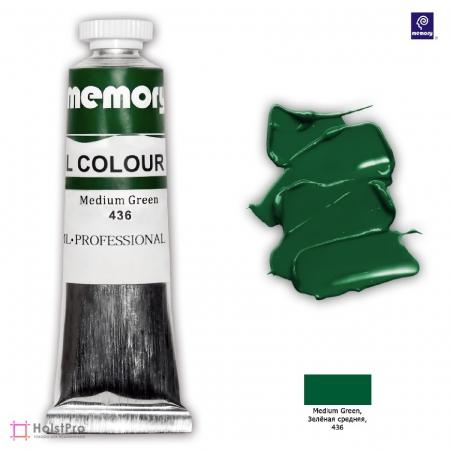 Масляная краска Memory professional, Зеленая средняя, 50 мл